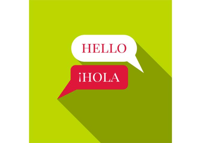 Hola and Hello